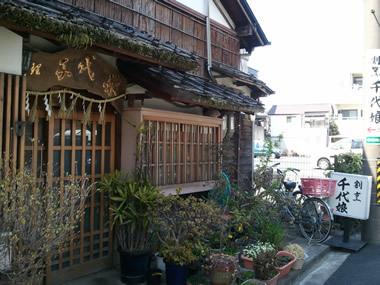Chiyomusume1